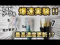 【桐生SPI対策チャンネル】速度算03(応用) - YouTube