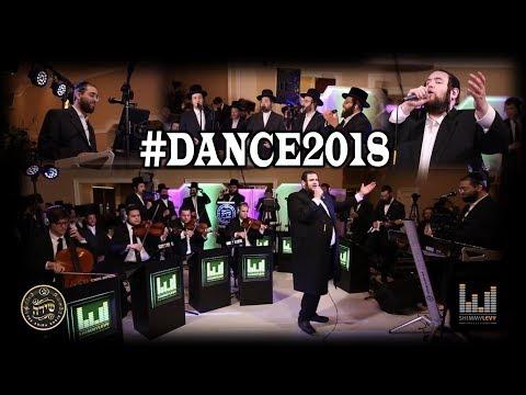 #Dance2018! Shimmy Levy Ft Shmueli Ungar & Shira Choir | שימי לוי, שמילי אונגר, שירה