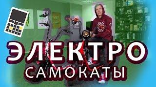 МОТОЦИКЛИСТ СЕМЁН! - обзор Like.Bike ZERO и Like.Bike City 2
