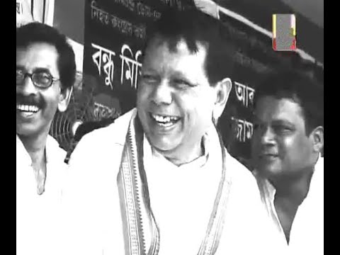 Ghantakhanek sangesuman: Star of political sky Priya Ranjan Dasmunsi is no more, obituary