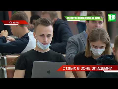В аэропорту Казани введен особый санитарный режим