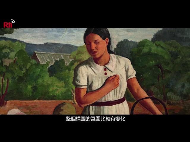 【RTI】Bảo tàng Mỹ thuật (11) Lý Mai Thụ