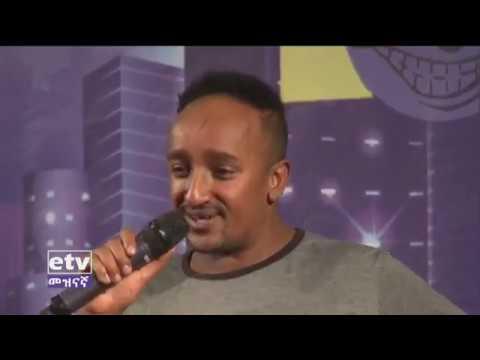 "Ethiopia"":ሺ ሳቅ shi Saq new stand up Comedy 2018"