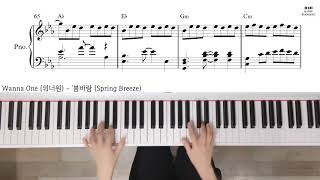 Wanna One 워너원ㅣ봄바람 Spring BreezeㅣPiano cover Sheet