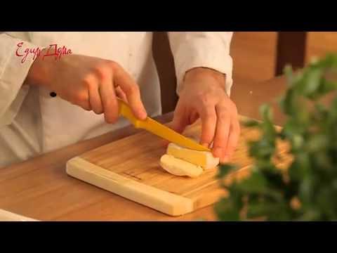 Как красиво порезать сыр