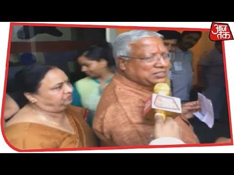 Meerut: Mahagathbandhan Will Not Pose A Challenge For The BJP, Says MP Rajendra Agarwal
