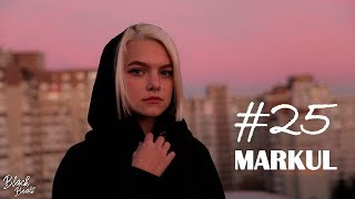Download MARKUL - 25 (Премьера 2018) Mp3 and Videos
