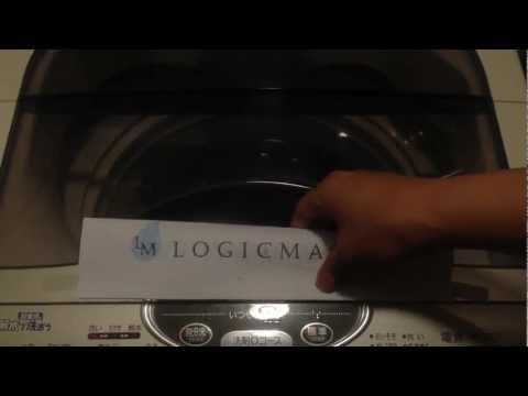 ついに国内でスマホ防水加工ができるぞ―! スマホ修理の「LogicMagic」が防水加工サービスをスタート