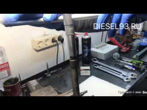 Ремонт форсунки Delphi Euro 5, замена клапана дизельной форсунки Delphi
