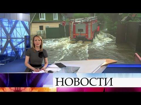 Выпуск новостей в 15:00 от 03.06.2020