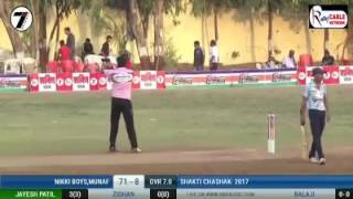 Jayesh Patil Magical Batting when 3 balls 19 runs required in Shakti Chashak 2017