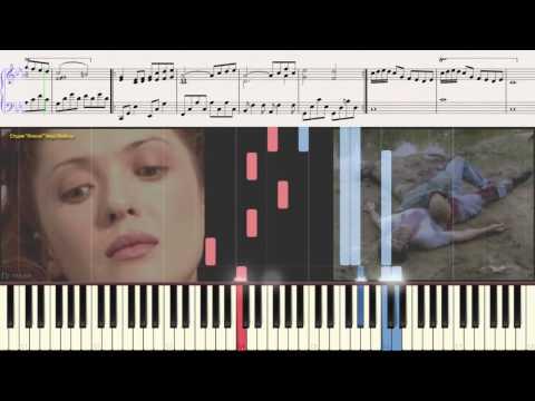 Город которого нет видеоурок на фортепиано
