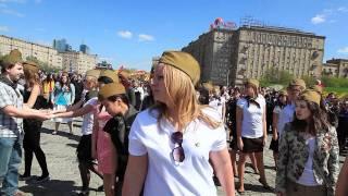 Танцующий город флэшмоб в День Победы