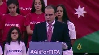 السباق نحو الفيفا | علي بن الحسين يستثمر في