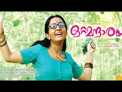 Malayalam full movie 2015 new releases - Ottamandaram | Malayalam full movie 2015