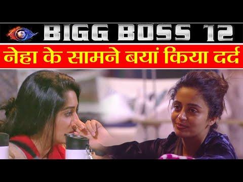 Bigg Boss 12: Dipika Kakar shares her struggle story with Neha Pendse | UNSEEN | FilmiBeat thumbnail