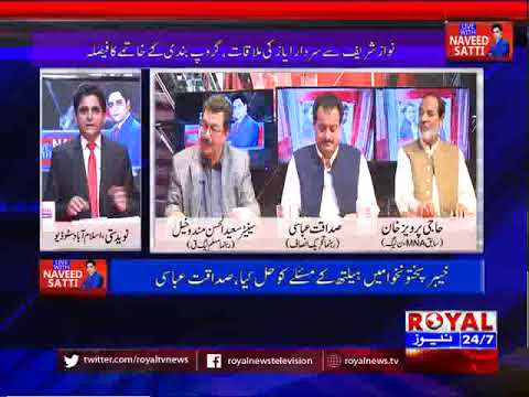 Live With Naveed Satti 4 November 2017 Part 2