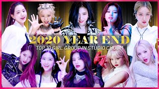[STUDIO CHOOM & CHILL] 2020 BEST GIRL GROUP TOP 10 *Most viewed* (4K)