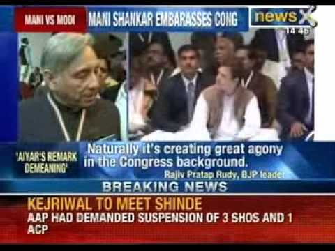 Mani Shankar Aiyar on Why Rahul Gandhi shouldn't become Prime Minister - NewsX