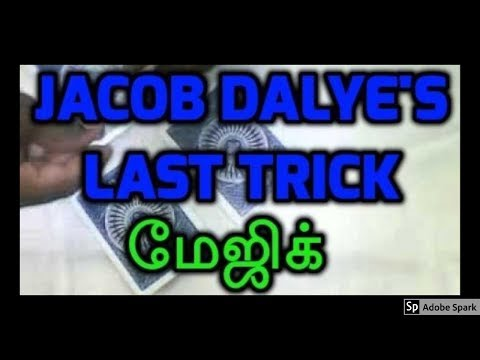 MAGIC TRICKS VIDEOS IN TAMIL #263 I JACOB DALYE'S LAST TRICK @Magic Vijay