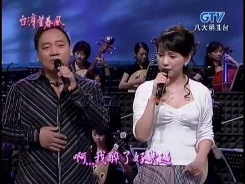 蔡幸娟+施孝榮_拜訪春天(200706)