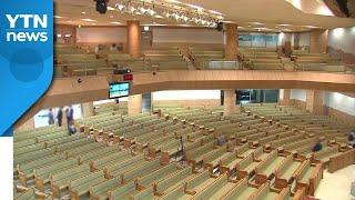 서울 마포구 교회 관련 146명...오늘부터 현장예배 …