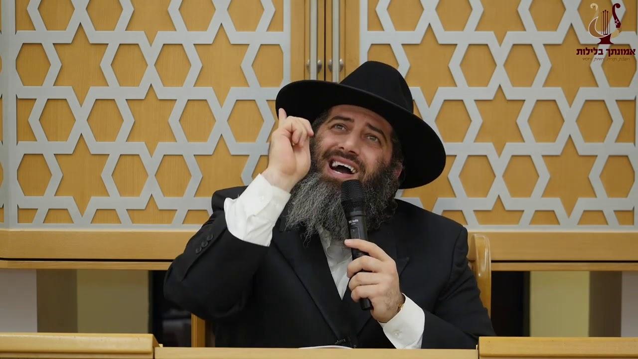 """הרב רונן שאלוב שליט""""א - שיעור מיוחד לחודש אלול איך להתקרב להשם יתברך!"""