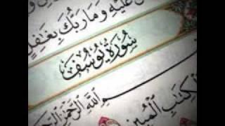 سورة يوسف كاملة بصوت مشاري العفاسي   sort yosof mshari ala