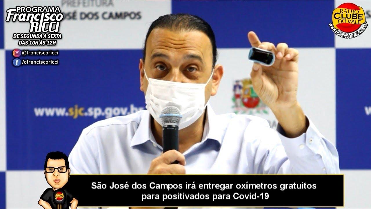 São José dos Campos irá entregar oxímetros gratuitos para positivados para Covid-19