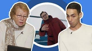 ВЗРОСЛЫЕ И МОЛОДЫЕ СМОТРЯТ ЛАРИН - 30 ЛЕТ