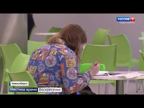 Всё о ситуации с коронавирусом в Новосибирской области