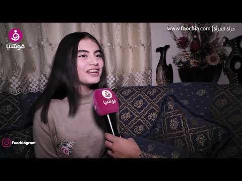 غنى أبو حمدان: لهذا السبب بكيت على مسرح ذا فويس كيدز.. وهذا ما قاله والدها