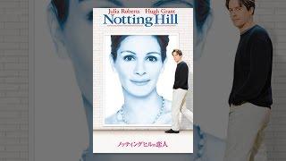 ノッティングヒルの恋人 (字幕版) thumbnail