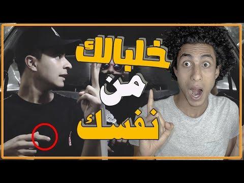 رسالة مهمة ل محمد خالد - عشان بحبك ف بحذرك
