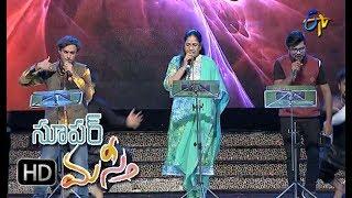 Vilaya Pralaya Moorthy Song  Malathi,Prasad,K.C Performance   Super Masti   Khammam   25th June 2017