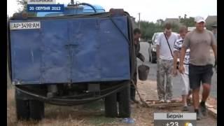 События: Участились случаи сибирской язвы в Запорожье