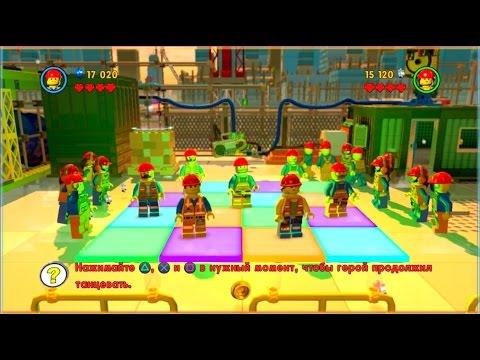The LEGO Movie Videogame Прохождение PS3.Играем с другом (PC, Xbox One, PS4, Wii U)