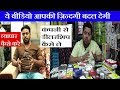 mobile accessories wholesale market in delhi how to start business motivational video,motivation