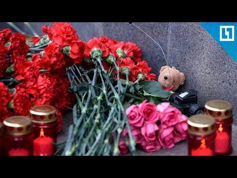 Акция памяти на Манежной площади