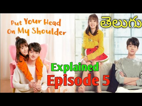 Download PUT YOUR HEAD ON MY SHOULDER Explained in Telugu Episode 5    Drama Club