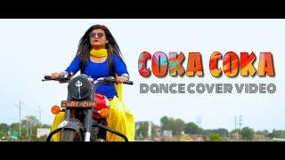 COKA : Sukh E Muzical Doctorz | Dance Cover | ORama Dance Crew
