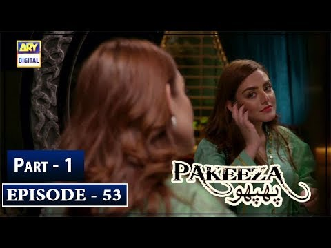 Pakeeza Phuppo Episode 53 | Part 1 | 23rd Dec 2019 | ARY Digital Drama