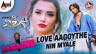 Love Aagoythe KARAOKE Song 2018 | The Villain | Kichcha Sudeepa | Amy Jackson | Prem | Arjun Janya