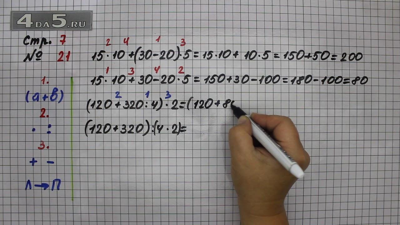 Тригонометрия 10 класс стр 41 гдз список