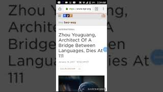 Download Video Zhou Youguang DIES AGE 111 (1/11 9/11 9/23) SOMETHING STRANGE IS GOING ON DO YOU FEEL IT? MP3 3GP MP4