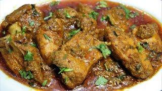 Chicken Kolhapuri With Fresh Spices | By Yasmin Huma Khan