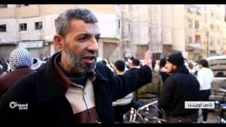 أهالي بلدة يلدا جنوب دمشق يتظاهرون رفضاً لمبادرة نظام الأسد