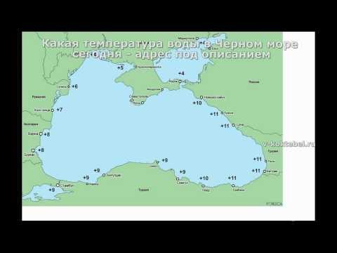 температура воды в Черном море сегодня