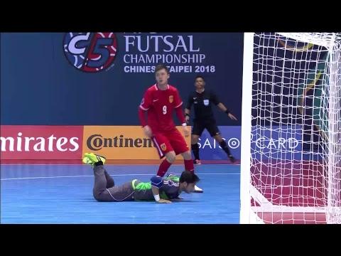 China vs Myanmar (AFC Futsal Championship 2018: Group Stage)
