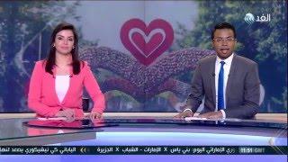 العربية نيوز  بالفيديو.. أغرب احتفالات عيد الحب في عواصم العالم